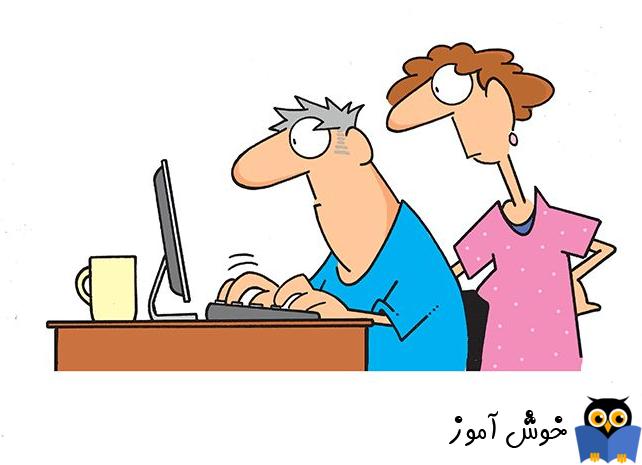 14. آموزش برنامه نویسی به زبان ساده . کار با ویژگیهای کنترلها از داخل کد