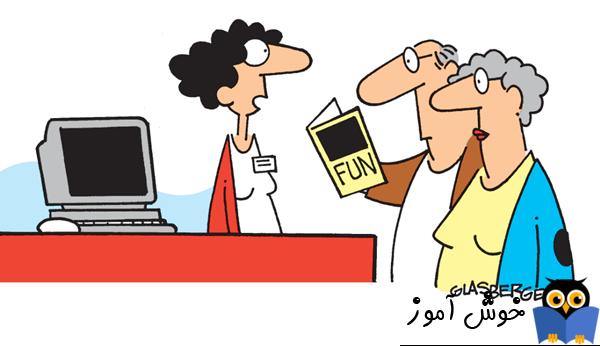 15. آموزش برنامه نویسی به زبان ساده . روال ها در برنامه نویسی
