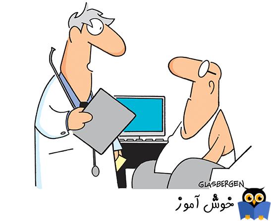 14. آموزش SQL Server به زبان ساده. استفاده از عملگر BETWEEN
