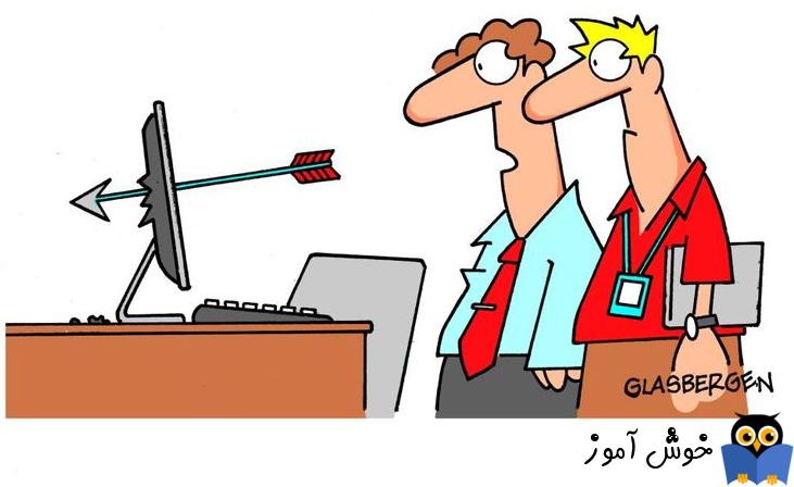 16. آموزش SQL Server به زبان ساده. ارتباط بین جداول در SQL Server