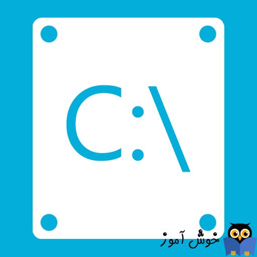 فرمت کردن درایو C