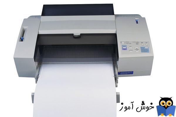 چاپ شبکه نمایش داده (چاپ گرید)
