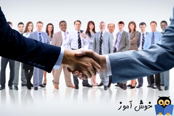 مدیریت طرف حسابها (اشخاص)