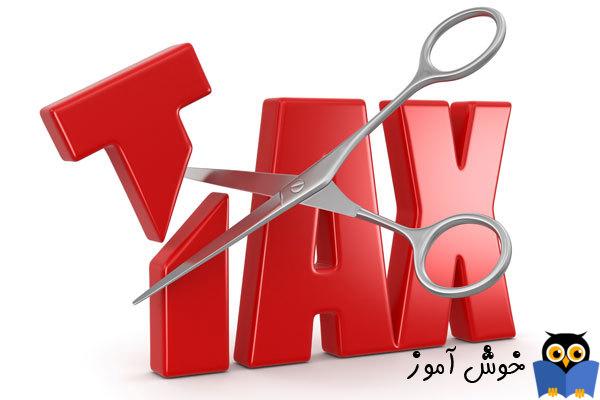 گروه مالیات کالاها