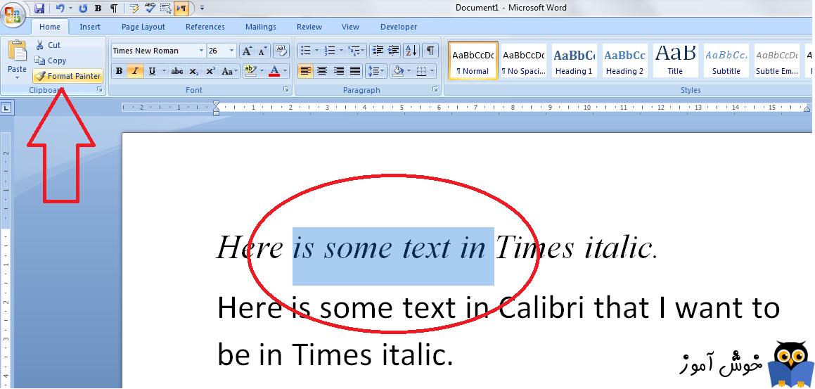 کپی فرمت و قالب متن در Word