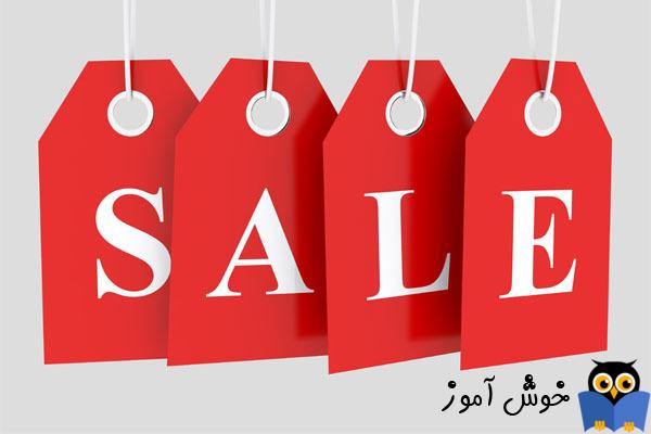 مشاهده آخرین قیمتهای فروش یک کالا به مشتری در فاکتور