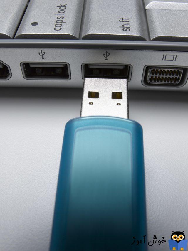 فرمت کردن فلش USB با استفاده از CMD