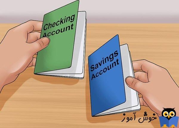 افزودن حساب بانکی