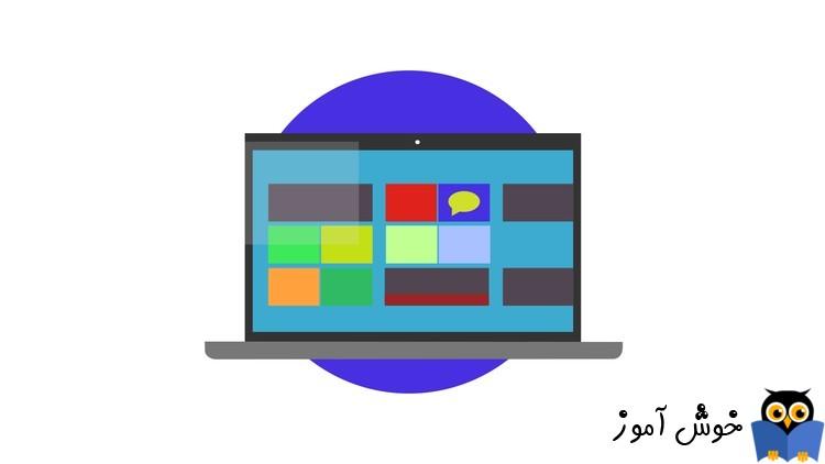 بررسی پیش نیازهای نصب Microsoft CRM 2016