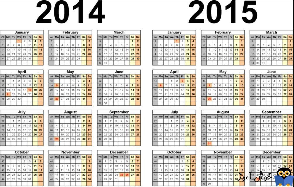 آموزش مایکروسافت CRM 2016 - تنظیم و ایجاد سال مالی