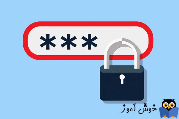 تغییر کلمه عبور کاربرها توسط مدیر سیستم