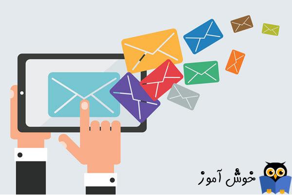 ارسال پیامک برای بانک اطلاعاتی شماره موبایل ها