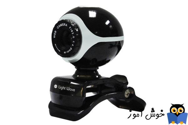 نرم افزار مدیریت دوربین راهکار