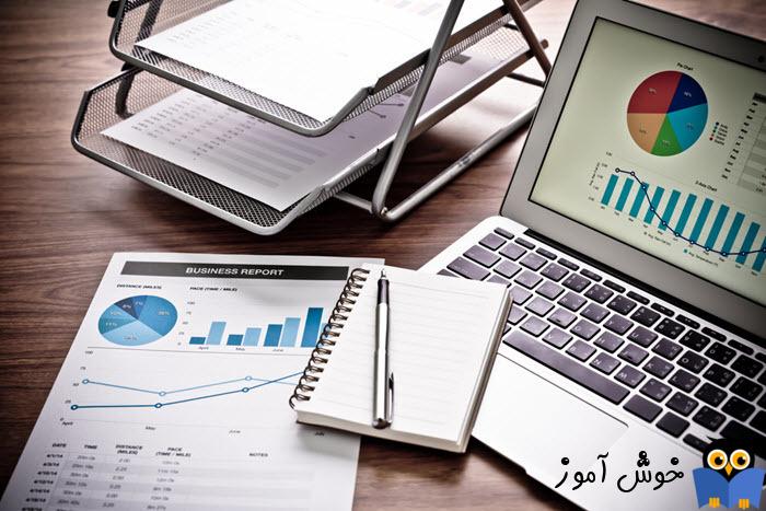 اسناد حسابداری