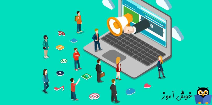 آموزش مایکروسافت CRM 2016 - آشنایی با فرم Campaigns