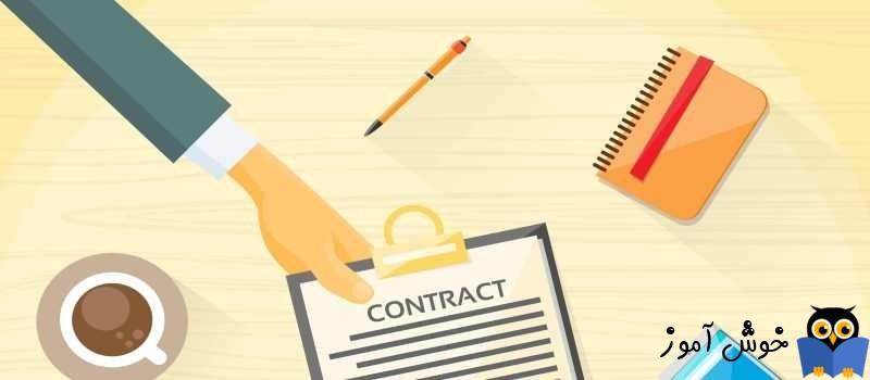 آموزش مایکروسافت CRM 2016 - آشنایی با contracts یا قراردادها