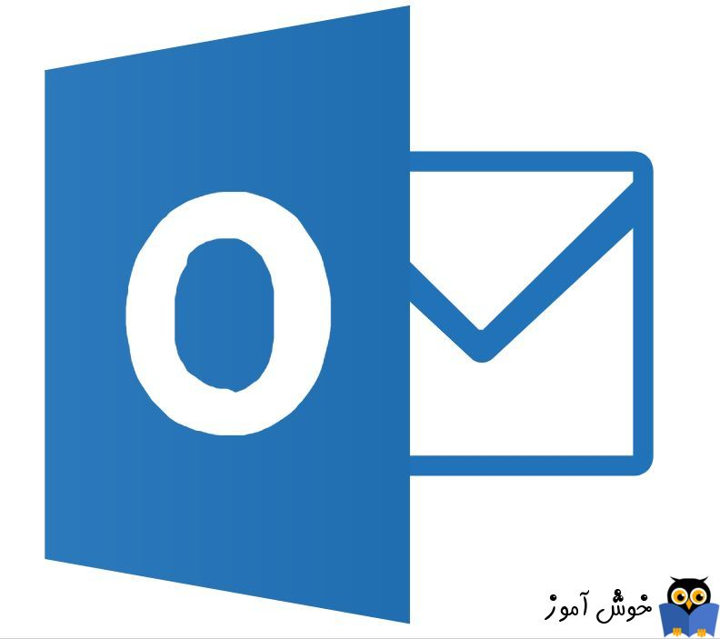 آموزش مایکروسافت CRM 2016 - ایجاد ارتباط بین Outlook و CRM