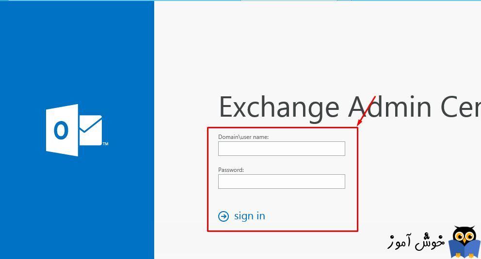 آموزش مایکروسافت exchange server 2016 - لاگین به پانل مدیریتی