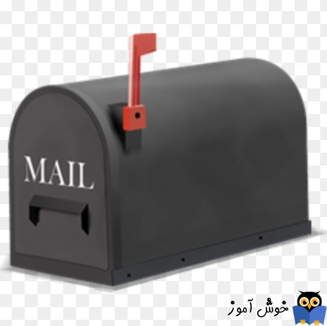 آموزش مایکروسافت exchange server 2016 - ایجاد mailbox برای کاربران- بخش اول