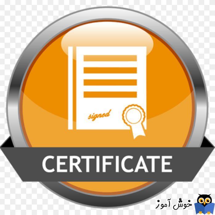 آموزش مایکروسافت exchange server 2016 - بحث Deploy کردن Certificate برای کلاینتها