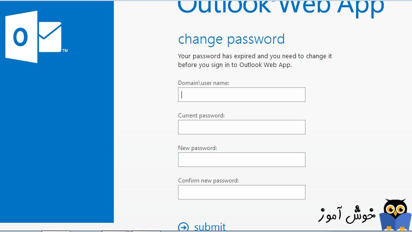 آموزش مایکروسافت exchange server 2016 - تغییر پسورد کاربری در owa