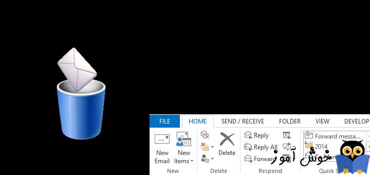 آموزش مایکروسافت exchange server 2016 - حذف برخی ایمیل ها از همه mailbox ها
