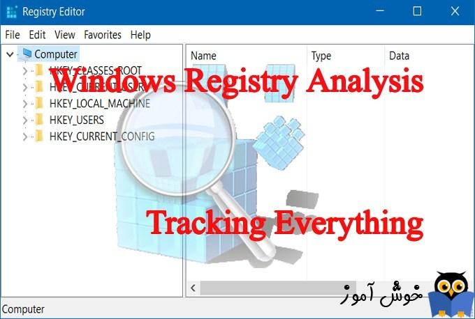 دوره آموزشی Windows Registry