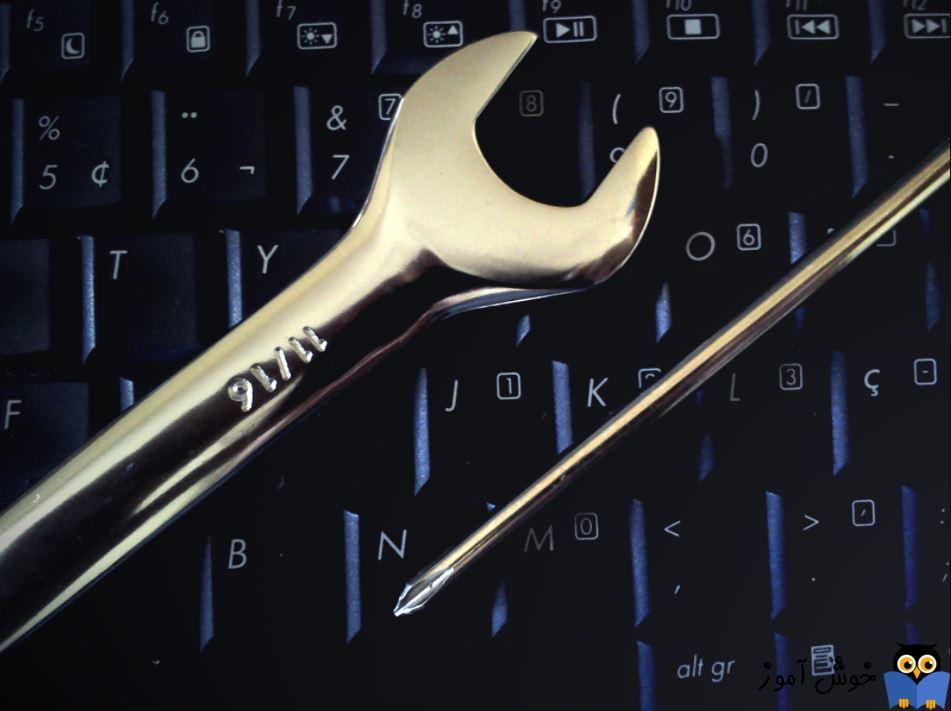 رفع خطای 0x0000005D  در vmware یا VirtualBox