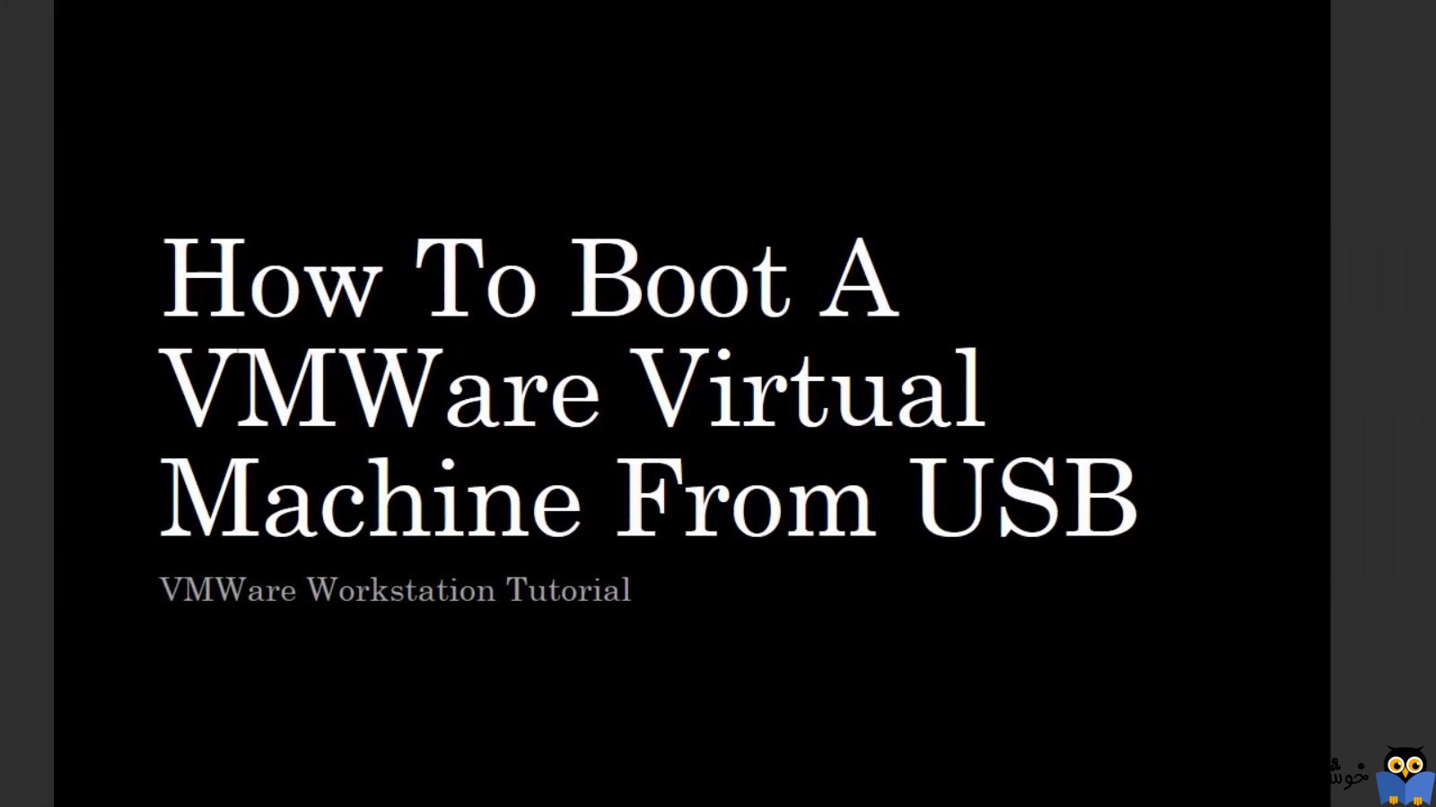 USB Boot یک VM در VMware Workstation