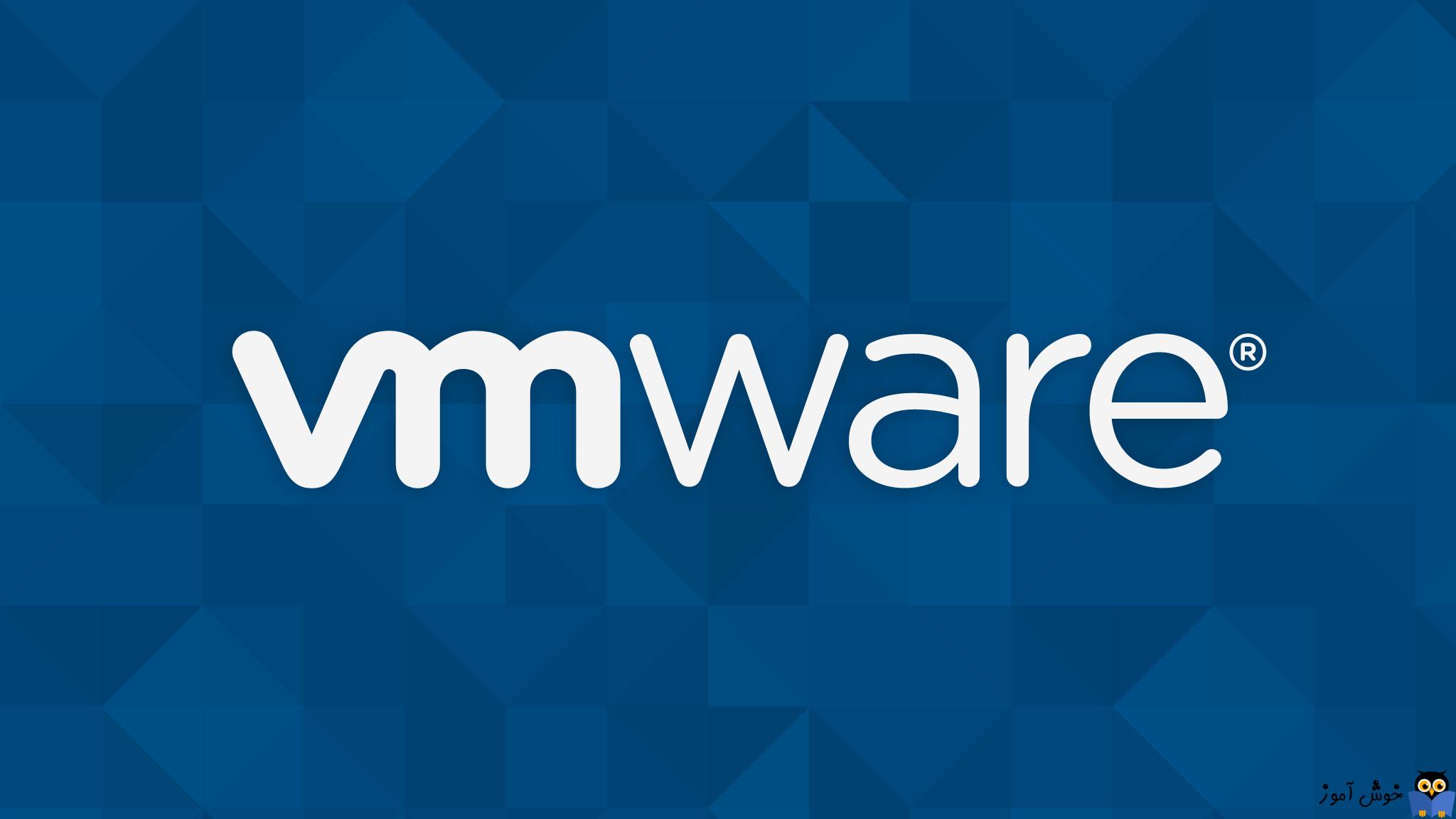 دوره آموزشی مجازی سازی با نرم افزار VMWare Workstation
