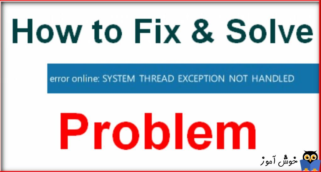 stop code system thread exception not handled windows 2016