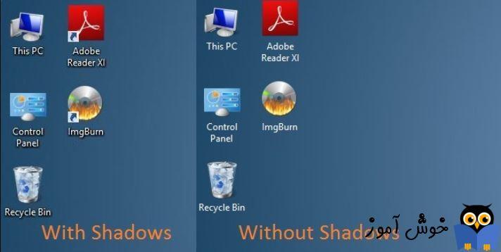 برطرف کردن مشکل سایه نام آیکون ها و فولدرها و غیرفعال کردن سایه در ویندوز