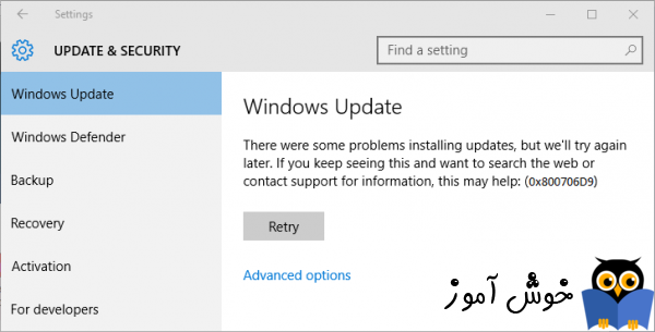 برطرف کردن ارور 0x800706d9 هنگام آپدیت ویندوز