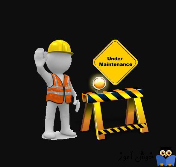 غیرفعال کردن Automatic Maintenance در ویندوز خوش آموز