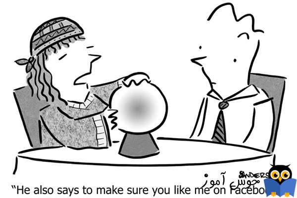 آموزش حسابداری از مبتدی تا پیشرفته: اصول و مفاهیم حسابداری