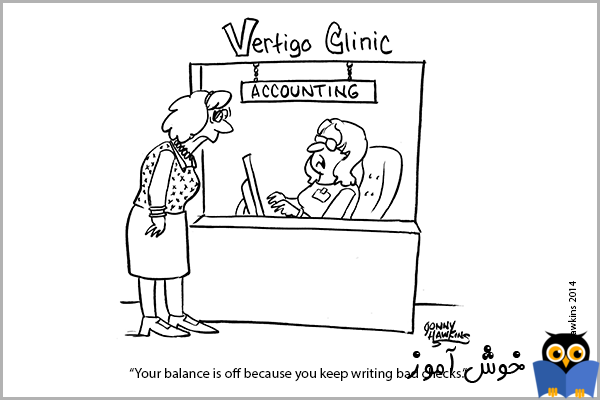 آموزش حسابداری از مبتدی تا پیشرفته: افزایش و کاهش در حسابها