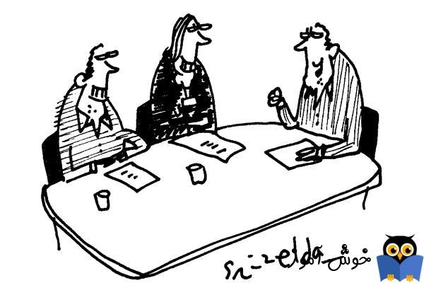 آموزش حسابداری از مبتدی تا پیشرفته: گسترش قوانین بدهکار و بستانکار : درآمدها و هزینه ها