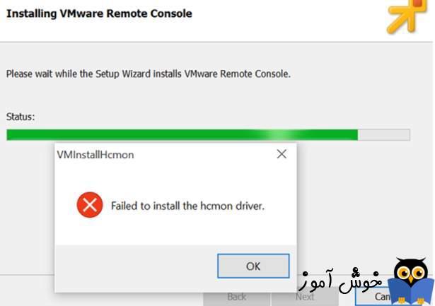 رفع ارور Failed to install the hcmon driver هنگام نصب محصولات Vmware در ویندوز