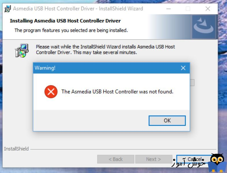 رفع ارور The ASMedia USB Host Controller was not found