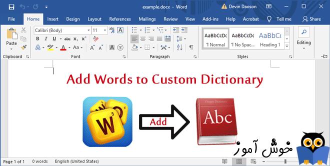 نحوه افزودن کلمات به دیکشنری Word