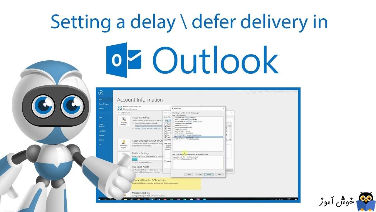 ارسال ایمیل با Delay در outlook