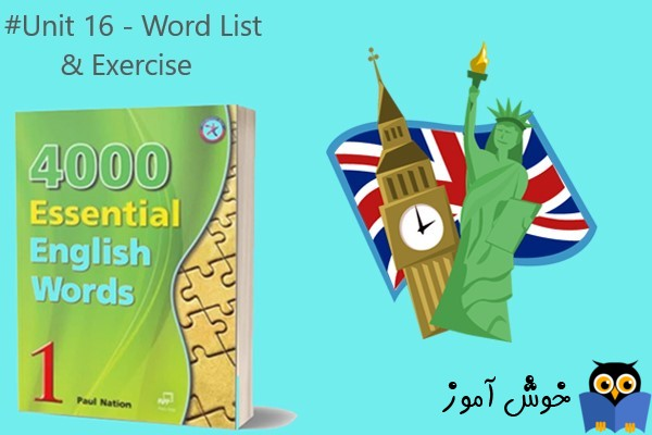 book 4000 essential english words 1 - Unit 16 - Word List & Exercise
