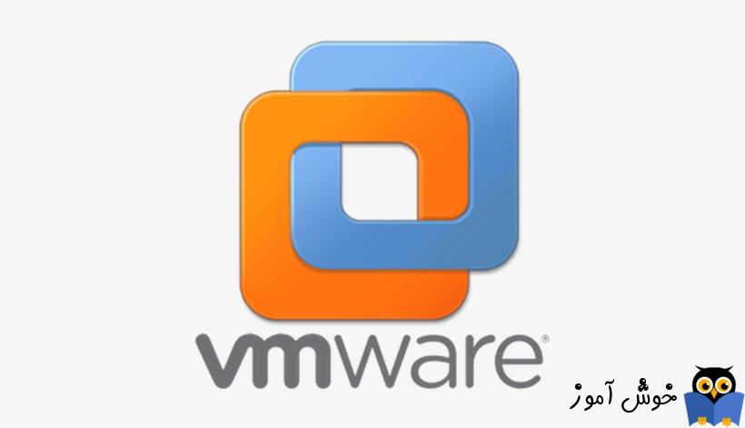 غیرفعال کردن ویژگی Side Channel Mitigation در VMWare Workstation- روشی برای افزایش سرعت VM