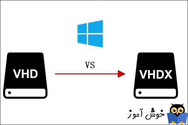 بررسی تفاوت های VHDX و VHD