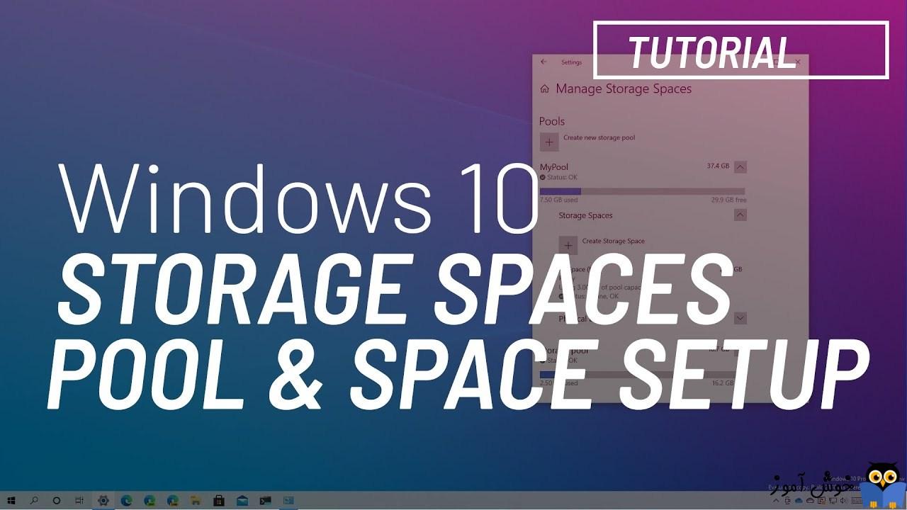 storage spaces و Storage pools در ویندوز