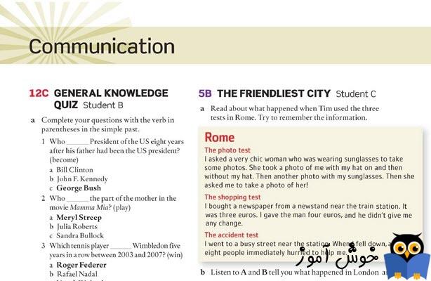 5B The friendliest city - Student C