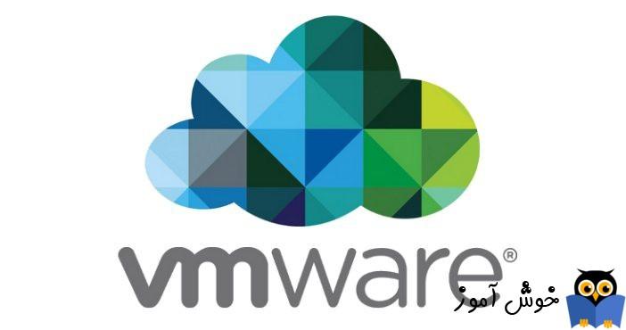 نصب vmware esxi 7 در VMWare Workstation
