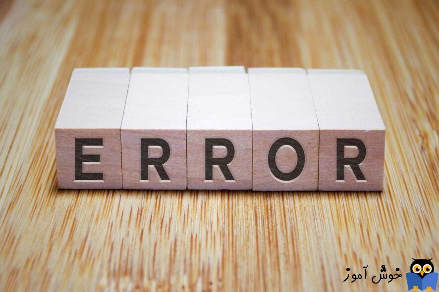 رفع ارور An error occurred applying attributes to the file