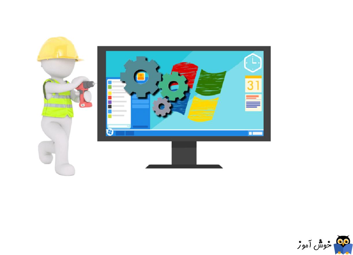 پردازش Energy Server Service queencreek چیست؟