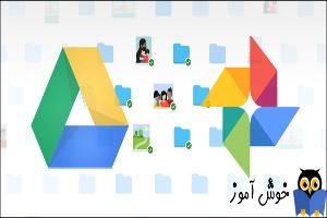 Sync کردن کامپیوتر با Google drive